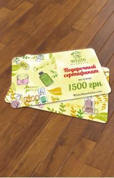 Подарочный сертификат на 1500 грн