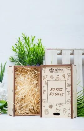 Деревянная эко-коробка  «Нет поцелуев, Нет подарков»